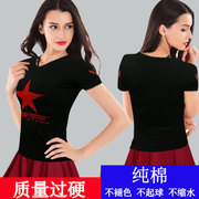 Sailor Star Dance Costume Black Cotton fabric V neck t-shirt female stretch dance square dance jacket