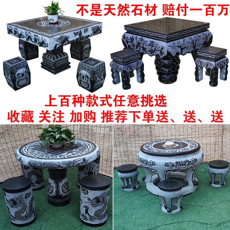 Natural modern stone table stone stool courtyard garden outdoor leisure stone table and chairs home antique villa outdoor teapot