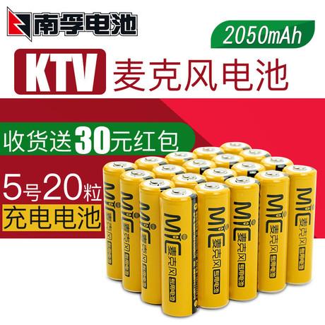 电池的选购热点与流行品牌