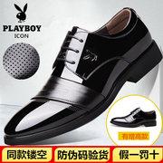 Dandy black leather shoes male leather British men's business casual dress summer breathable shoes for men