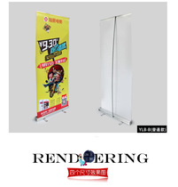 Spray-painted treasure aluminum alloy Irabao exhibition stand 80x200 advertising display stand poster rack Irabao design and production
