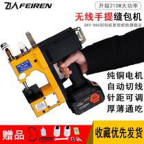 Machine de cachetage portative intégrée de petite machine de cachetage de charge sans fil portative de marque volante