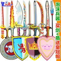 Huixin EVA Foam Simulation Sword Shield toy Three Kingdoms West Tour series Weapon men and girls safety shield