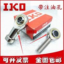 Imported Iko fisheye rod end bearing SI SIL3 4 5 6 8 10 12 14 16 18 20 T K