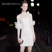White party ladies Party Dress