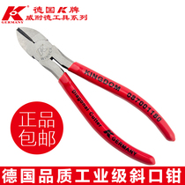 Germany K brand imports of quality-saving oblique pliers partial pliers electronic electrical pliers oblique pliers oblique pliers tool