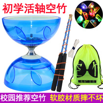 Campus empty bamboo three-five bearing soft rubber empty bamboo double-headed beginner childrens old people glow empty bamboo pull bells