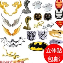 Sticker  Film From The Best Taobao Agent Yoycartcom - Car sign with wings