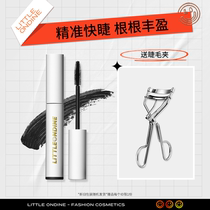 Little Otin mascara thick waterproof long curl Long lasting non-smudging color