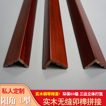New Chinese solid wood line carving L-type Yang Kok line ceiling corner edge cover line background wall Decorative plate