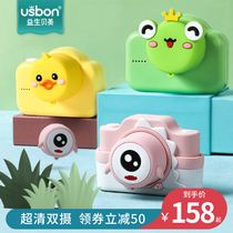 Childrens digital camera toys can be photographed like HD boys and girls wifi childrens gifts born holiday gifts.
