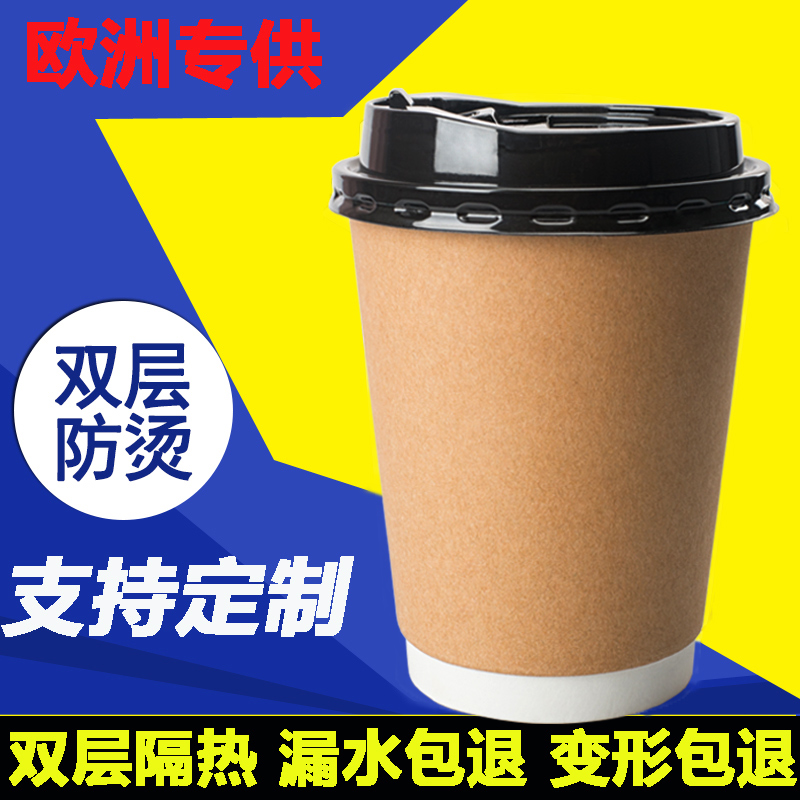 Anti-scalding kraft paper hollow milk tea packing cup double-layer heat insulation coffee cup with lid customized disposable cup