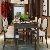 New Chinese dining table modern simple round Table Model room hotel living room willow wood dining table and chair combination customization