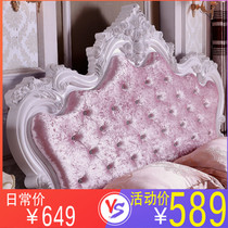 European headboard paint soft bag pink fabric double bedside modern luxury wedding bed princess Bedside Backrest Board