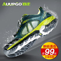 Warehouse still walk trace brook shoes men and women wading shoes speed dry shoes breathable anti-skid wear-resistant amphibious fishing Shuo Creek Shoes