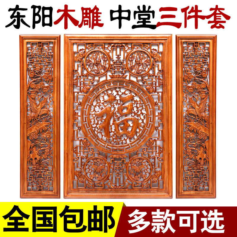 Dongyang wood carving pendant Chinese antique camphor hanging screen solid wood strip screen background wall hanging carving crafts