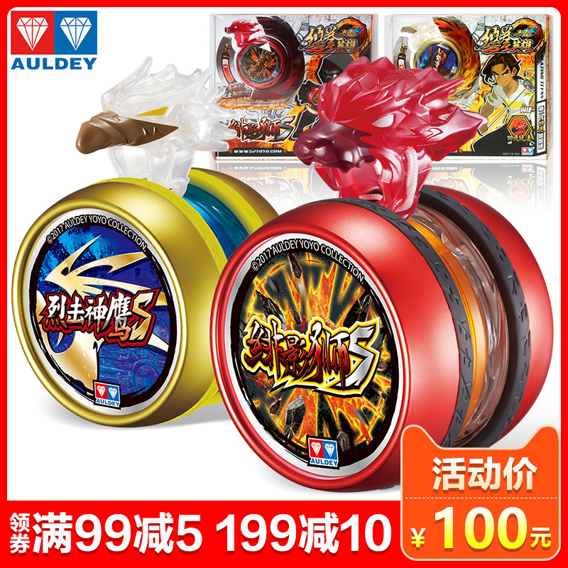 Audi Double Diamond Firepower Junior Wang Yo Yo Yo Yo Boxing Hero Metal Ring Yo Yo-yo