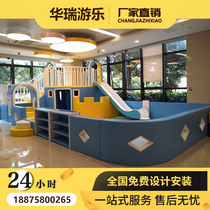 Childrens playground Indoor playground equipment Small and large naughty castle Home shopping mall Entertainment toys slide facilities