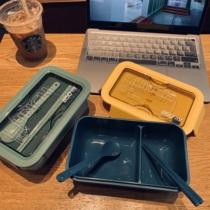 Japanese split box 850ml microwave available F200654.