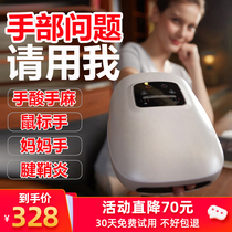 The hand massage finger joint numbness wrist palm treatments mouse hand meridians kneading meter electric artifact
