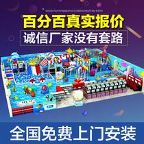 Naughty Fort Childrens park Large indoor playground equipment Small slide Ocean Ball Kindergarten entertainment facilities