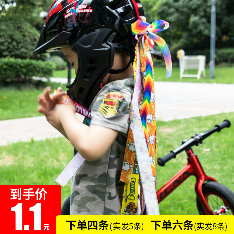 Children's Balance Car Helmet Ribbon Decoration Personality Creative Full Helmet Cartoon Ribbon Trolley Protective Equipment Dude