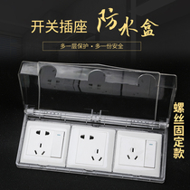 Type 86 three-connected 3-bit socket protection cover waterproof box bathroom splash box transparent toilet switch cover home
