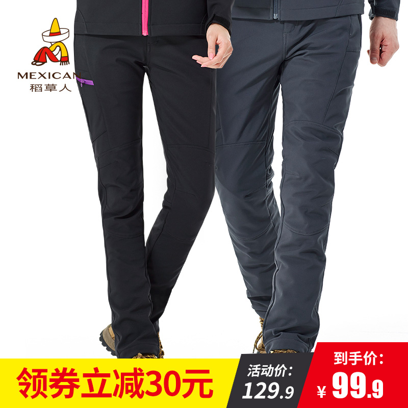 Scarecrow outdoor men and women autumn and winter soft shell trousers plus velvet warm hiking pants waterproof windproof breathable plus trousers