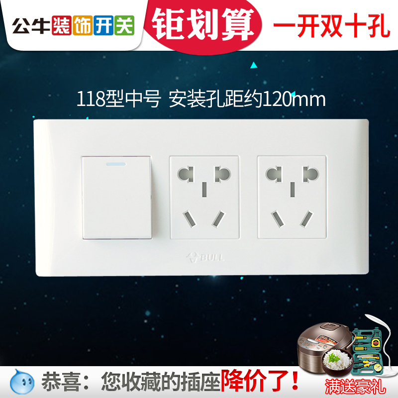 Bull switch socket 118 power supply with switch 6-hole five-hole wall with one double-control six-hole socket panel