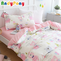 Student three piece dormitory single bed cartoon bedroom 0.9m pure cotton bed girl bed girl quilt 1.2m bed sheet
