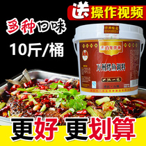 Centennial Company Chongqing Wanxian Grilled Fish seasoning paper bag fish sauce spicy grilled fish spicy hot sauce substrate commercial authentic