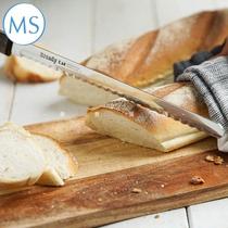 Man eat slow language KAI bei India Japan cut cake knife bread knife serrated knife stainless steel toast knife baking tools