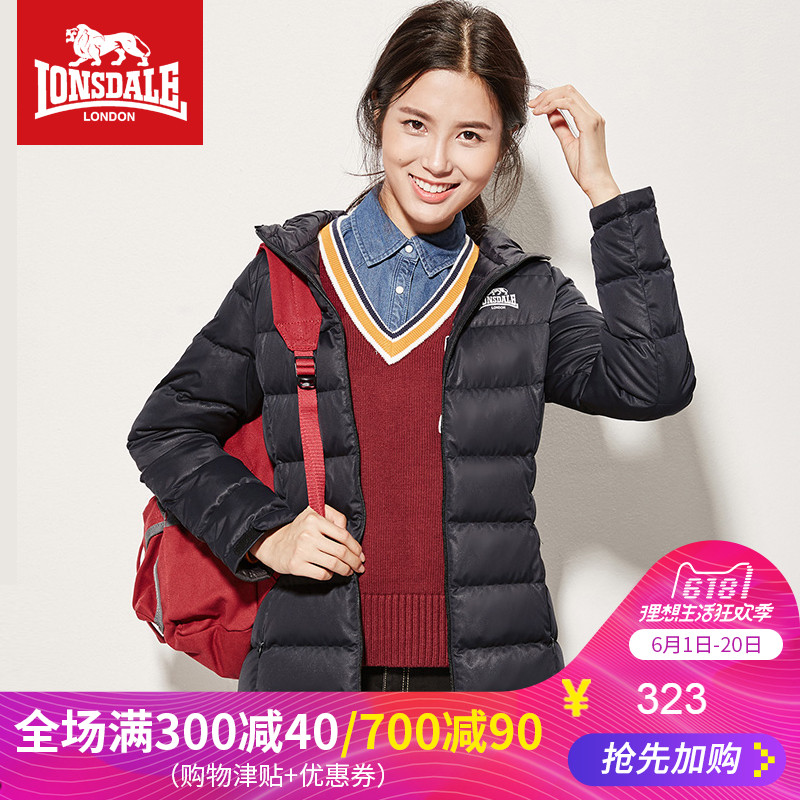 Dragon and Lion Dell Down Dress Female Fashion Jacket of Long and Loose Ladies in New Winter Thickened Cap