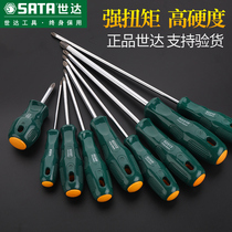 Shida Tool cross screwdriver industrial grade taper starter plum screwdriver set with magnetic small screwdriver