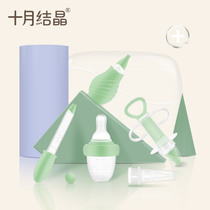 Nasal absorption from the best shopping agent yoycart com
