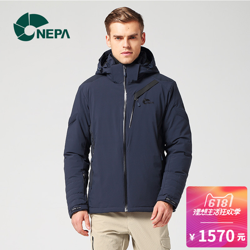 NEPA anti season down jacket men's grey duck down warm and windproof fit outdoor sports down jacket 7c72035