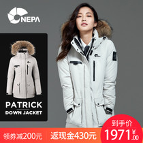 PA NEPA new guys who led resistance in long outdoor girls thick warm down coat down jacket CD82006