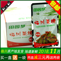 Jiangxi Fuzhou Specialty Idyllic dream Spicy Pro Sichuan cuisine Terrier 40g*20 bag fresh eat mustard terrier