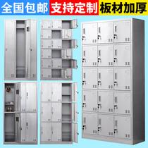 Custom 304 thickened stainless steel locker lock locker File cabinet Instrument cabinet cupboard shoe cabinet Employee
