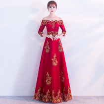Red Toast with shoulder embroidery