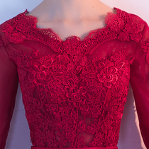 Bride toast 2017 new winter wedding engagement back red Party evening dress long dress