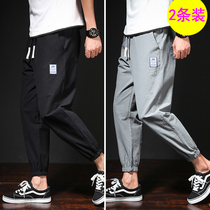 Korean version of the trend of men loose 9 cent bundle feet overalls
