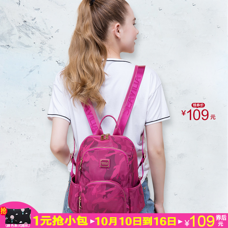 Poetry bag 2018 new mini backpack female casual Oxford canvas nylon lightweight outdoor sports backpack