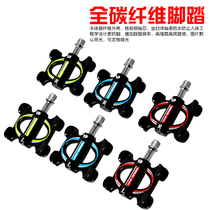 Taiwanese authentic TEMANI carbon fiber pedal mountainous road bicycle pedal bearing pedal full carbon pedal