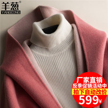 Albaka alpaca coat female short section thick loose lazy two-sided wear autumn and winter new woolen coat