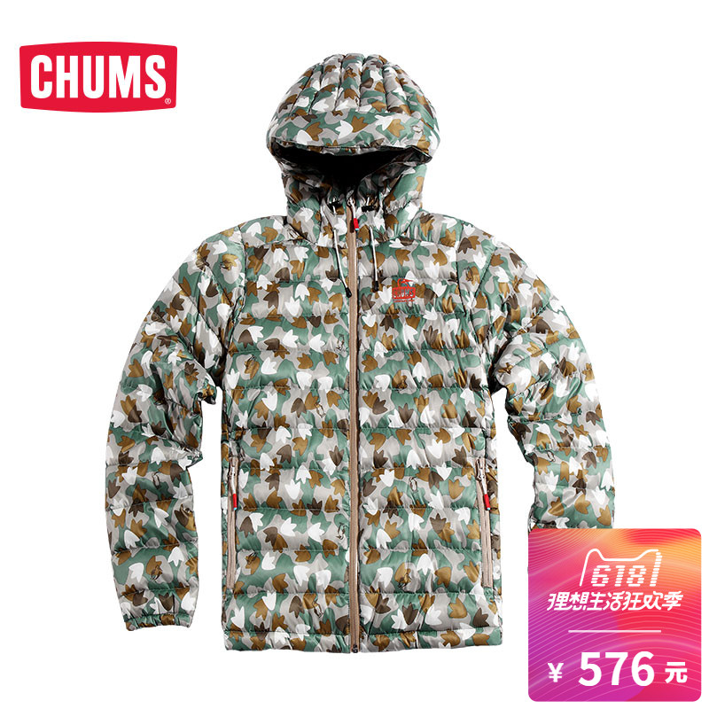 CHUMS/CHUMS/CH04-1072 American outdoor trendy men's and women's 600 fluffy down jackets