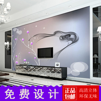 TV Background Wall paper 5d Stereo living room decoration 3d movie wallpaper bedroom 8d simple modern mural wall cloth