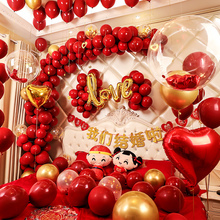 Creative Marriage Room for Men and Women Decoration of Marriage Goods Daquan Romantic Marriage Suit Balloon New Room Decoration