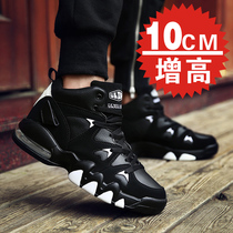 Spring invisible inner booster shoes men 10cm mens inner booster mens shoes 8cm leisure sports shoes air cushion tide shoes 6cm