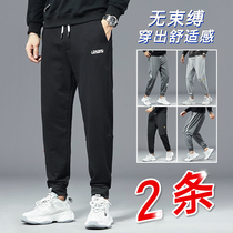 Autumn pants mens new trendy tie-legged trousers loose-fitting trend hundred end-of-mouth draw rope sports casual pants men